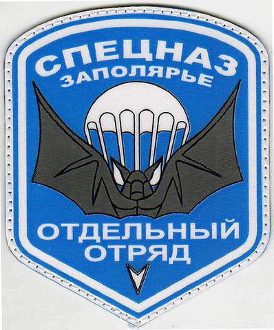 Войска связи и радиотехнические войска