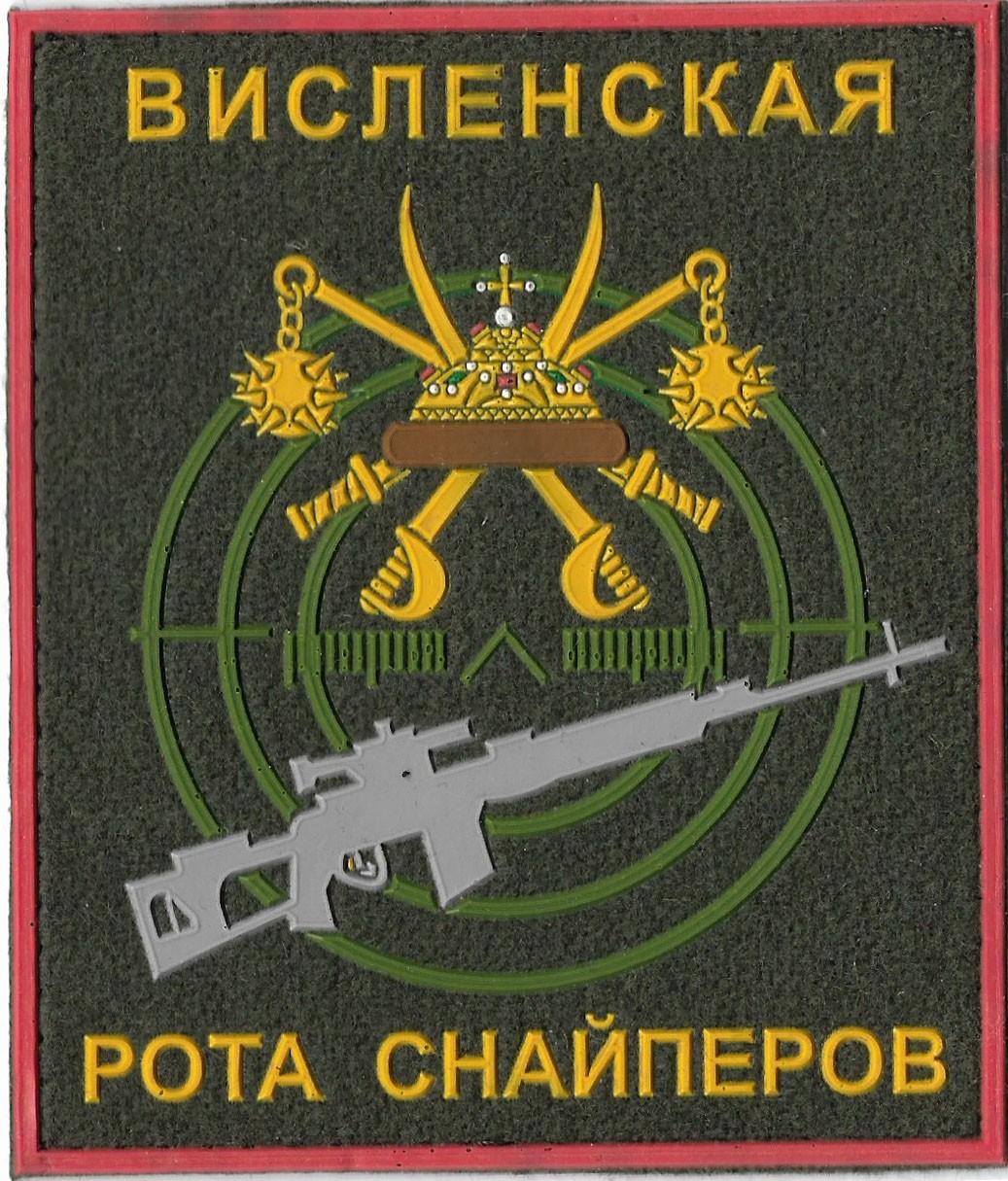 День мотострелковых войск в россии поздравления 533
