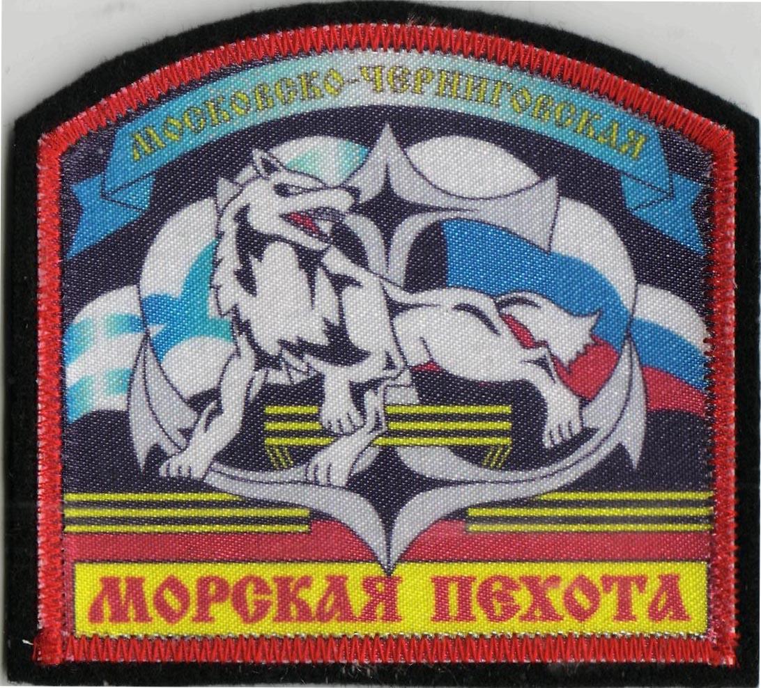 Татуировки морской пихоты росии 21 фотография