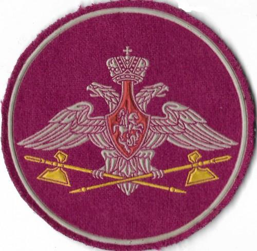 Поздравление с днем тыла вооруженных 78